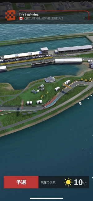 F1 Manager3
