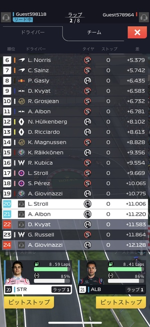 F1 Manager7