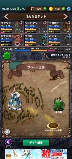 蒼穹のプリンセス11