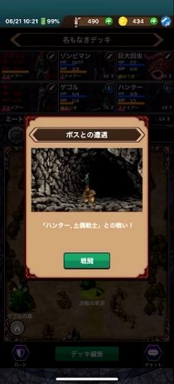 蒼穹のプリンセス5