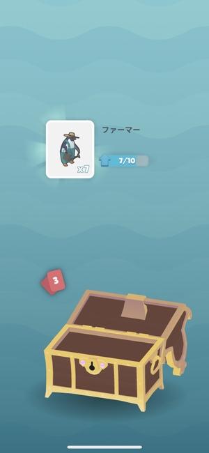 ペンギンの島8