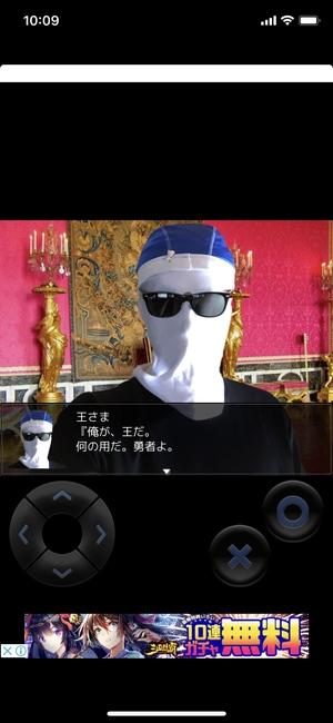 実写版クソゲーRPG1