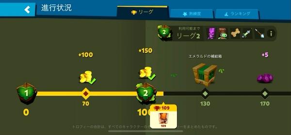 バトルモン10
