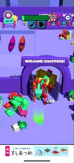 Crazy Shopping1