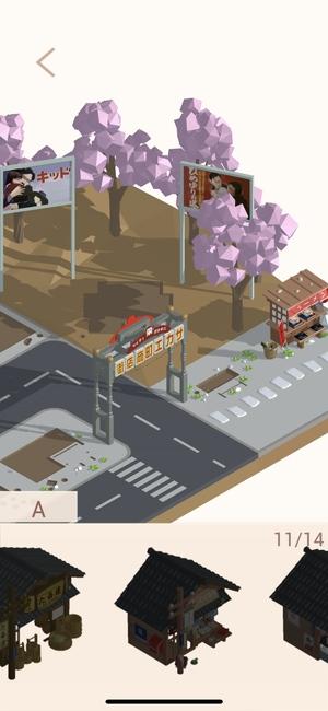 Pocket World 3D 7