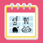 スタンプカレンダーアプリ