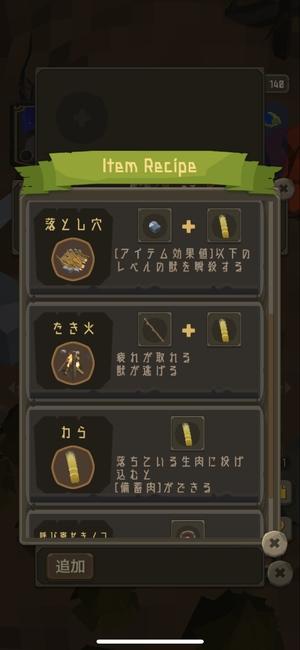聖剣サバイバル4