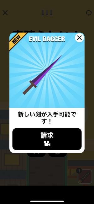 ミスター忍者8