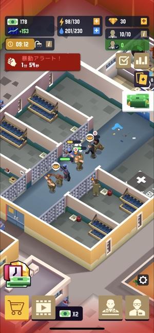Prison Empire Tycoon1