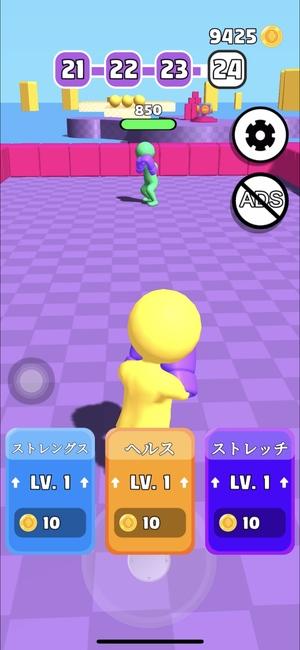 Curvy Punch 3D6