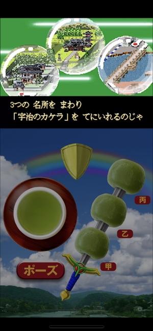 宇治市〜宇治茶と源氏物語のまち〜5