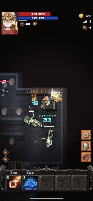 Darkest Rogue3