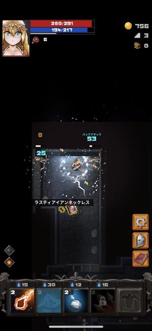 Darkest Rogue4
