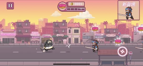 Ninja Chowdown2
