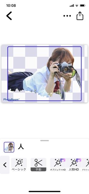 PhotoRoom14