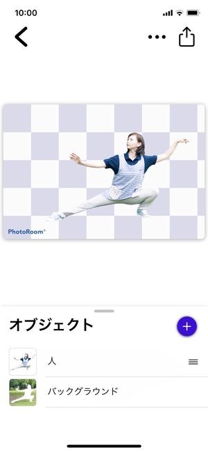 PhotoRoom5