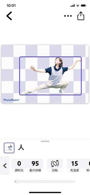 PhotoRoom6