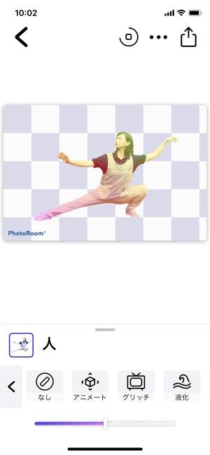 PhotoRoom7