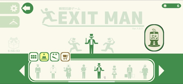 ExitMan7