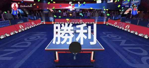 Ping Pong Fury3