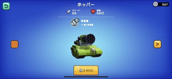 Tankhalla7