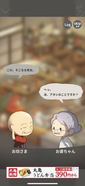 思い出の食堂物語2 7