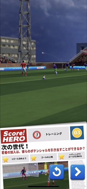 Score! Hero 2 4