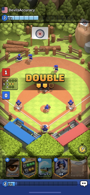ベースボールデュエル2 3