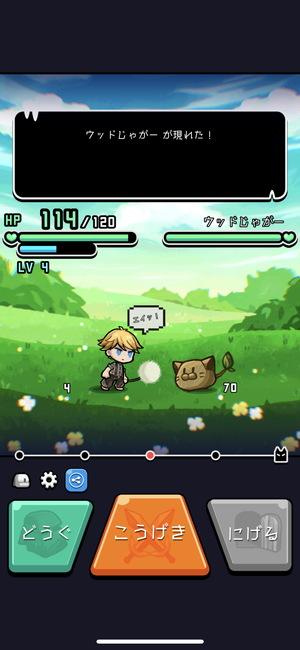 レベルゲーム DASH!2