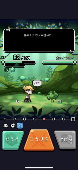 レベルゲーム DASH!6