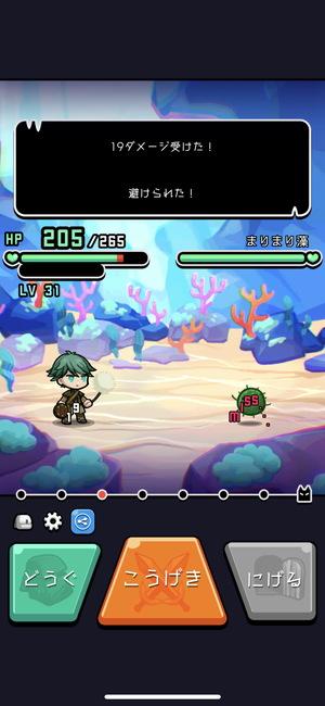 レベルゲーム DASH!7