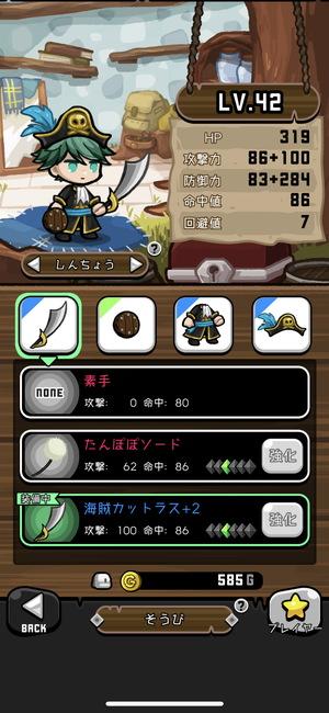 レベルゲーム DASH!3