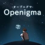 Openigma -オープニグマ-