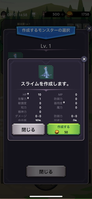失われた世界 - Lost World -8