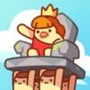 俺はキングだ